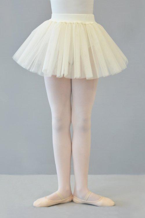 160 Gonnellina in tulle con fascione in vita - 3 strati - h 25 cm prodotti    Atelier della Danza